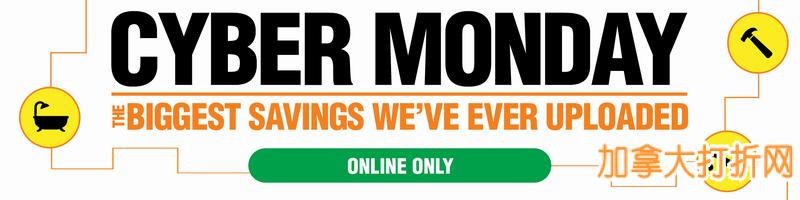 Home Depot 网购星期一开卖,特卖品全部包邮!