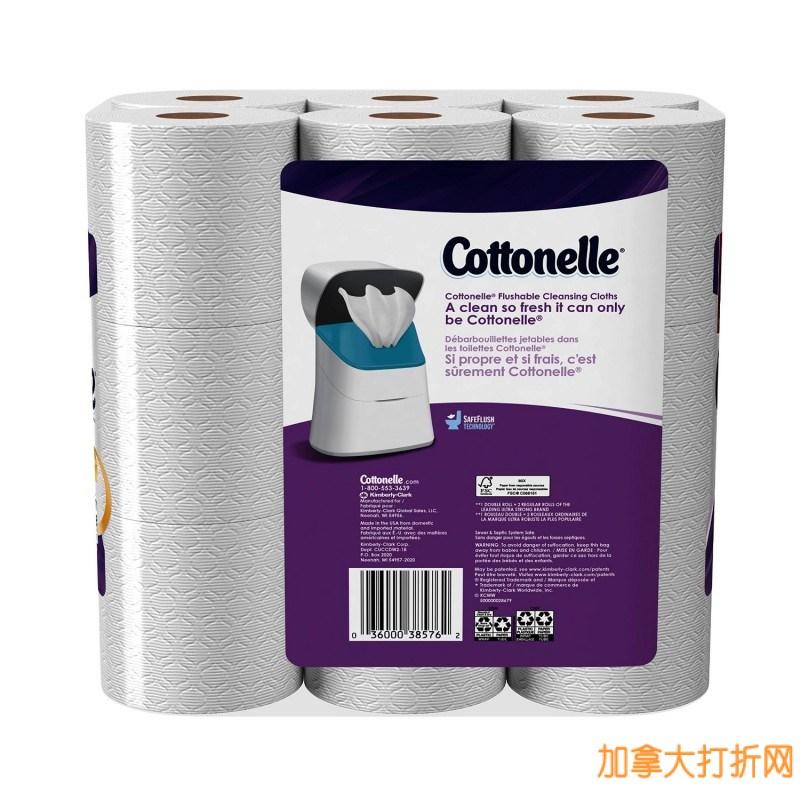 Cottonelle 18卷超软卫生纸5折7.98元特卖,原价14.99元,每个订单额外立减0.5元