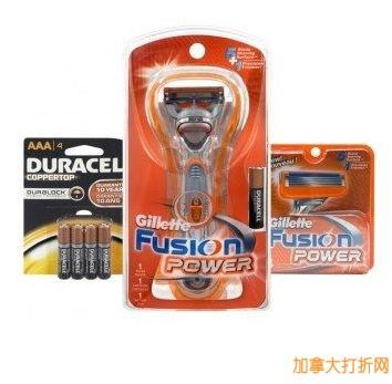 Gillette Fusion Power Bundle 吉列剃须刀套装特价29元,原价58元,包邮