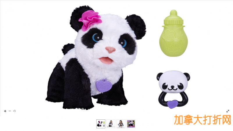 FurReal Friends® Pom Pom 我可爱的小熊猫特价28.99元,原价59.99元