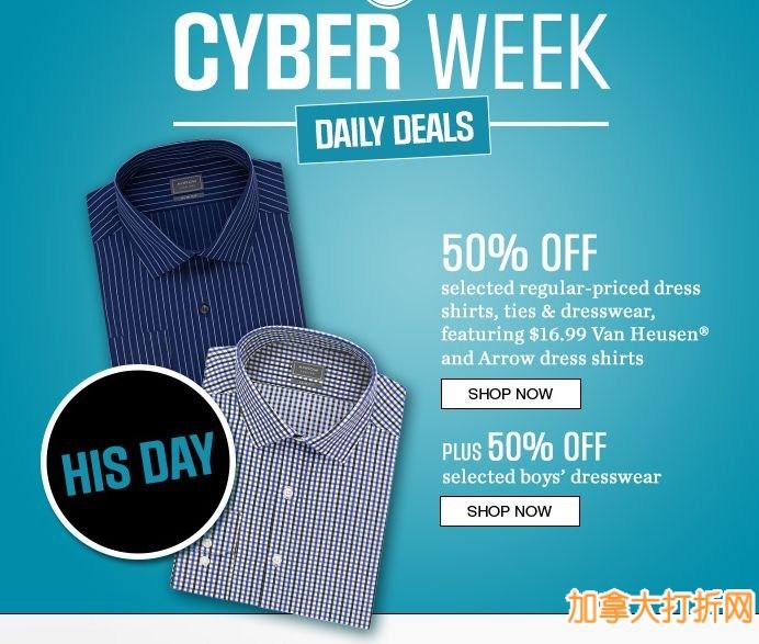 Sears精选成人儿童5折优惠!满24元立减10元,衬衣,西装,领带最低14.99元起!