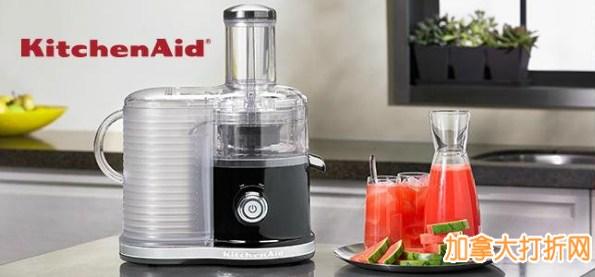 KitchenAid Easy Clean Juicer KVJ0333CU宽口易清洁离心式快速榨汁机223.99元特卖,厂家再返款100元!