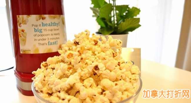 纯天然不含添加剂更健康!3分钟做出酥脆美味的无油爆米花!Cuisinart CPM-100C 热空气爆米花机39.99元限时特卖!