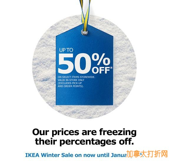 Ikea宜家家居冬季特卖周全场5折起,LED灯泡买二送一!仅限店内!
