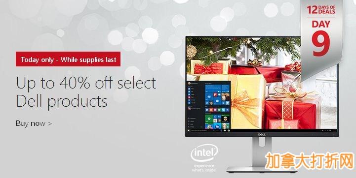 多款Dell笔记本电脑、台式一体机及显示器6折起特卖,最高立减650元,仅限今日!