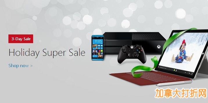 Microsoft Store 假日超级特卖,笔记本、游戏机、Blu手机及电子产品特价销售,笔记本189元起!