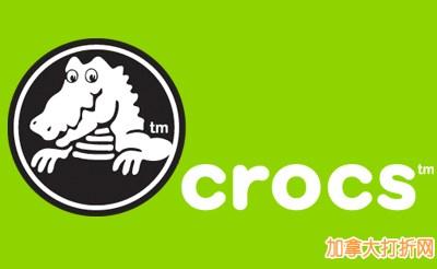 Crocs卡洛驰节大清仓,特卖区4折起优惠!