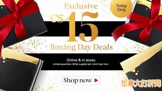 Sephora丝芙兰官网节礼周特卖,特价区化妆护肤美容产品额外享受8折优惠!