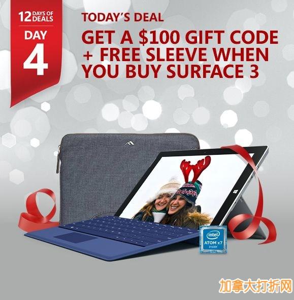 完美取代笔记本电脑!购买10.8寸Surface 3平板电脑立减63.9元,送100元礼品卡及价值79元保护套