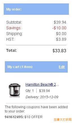 hamilton beach rice cooker manual 37536