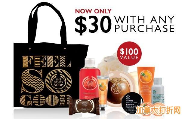 The Body Shop美体小铺洗浴产品5折特卖,价值百元礼品套装只需30元,另有多重优惠,全站限时包邮!