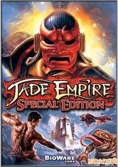 《Jade Empire 翡翠帝国PC特别版》限时免费下载,以中国古代文化为背景设计,融入武侠奇幻!
