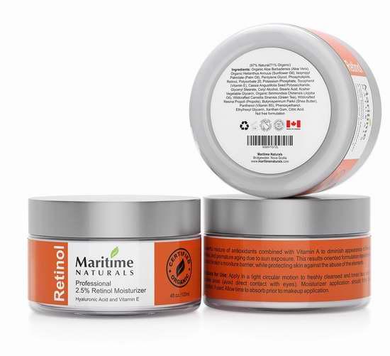 天然护肤,强效抗衰老!120ml Maritime Naturals 2.5% 视黄醇高效抗衰老面部保湿精华 33.99加元特卖并包邮!