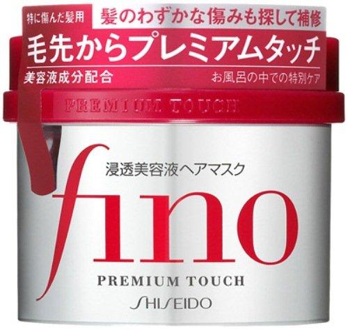 告别枯发,让你拥有动人光彩秀发!Shiseido 资生堂 Fino 高效渗透护发膜22.09加元特卖!