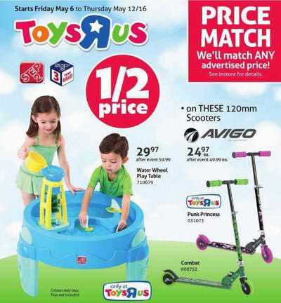 Toys R Us & Babies R Us本周(2016.5.6-2016.5.12)打折海报