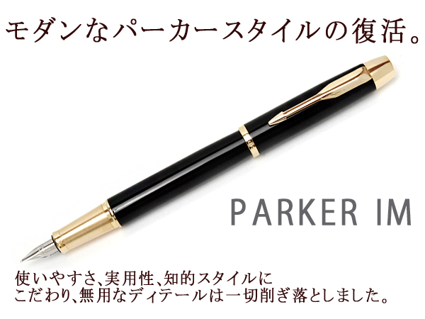PARKER I.M. 派克1760799钢笔 28.82元限量特卖,原价 48.94元,包邮