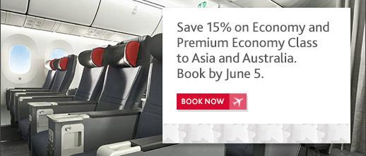 Air Canada 加航限时特卖!提前预定飞往亚洲、澳洲航班经济舱机票全部8.5折!