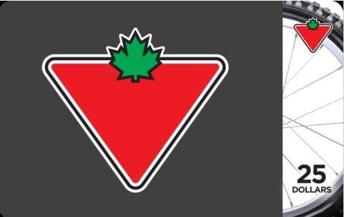 买75元 Canadian Tire 礼品卡仅需 55元!