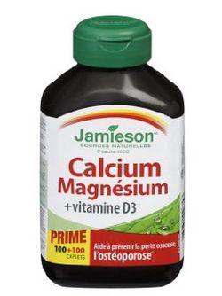 Jamieson 健美生 Calcium Magnesium 钙镁+维生素D3复合片(200片装)4.3折 5.22加元!