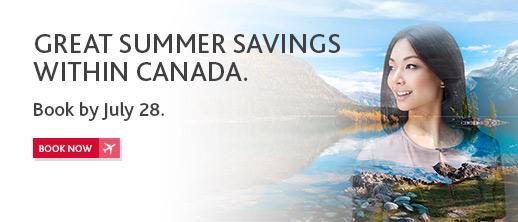 Air Canada 加航 加拿大境内航线机票特价销售,7月28日截止!