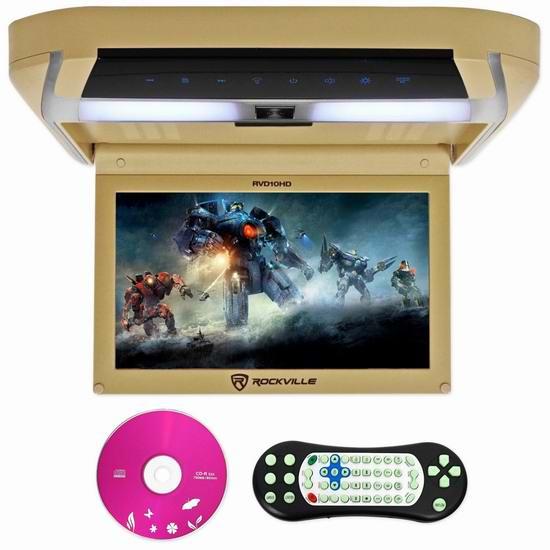 历史最低价!Rockville RVD10HD-BG 10.1英寸多功能LED液晶翻盖式车载游戏机/DVD播放机2.5折 56.29元限时清仓并包邮!