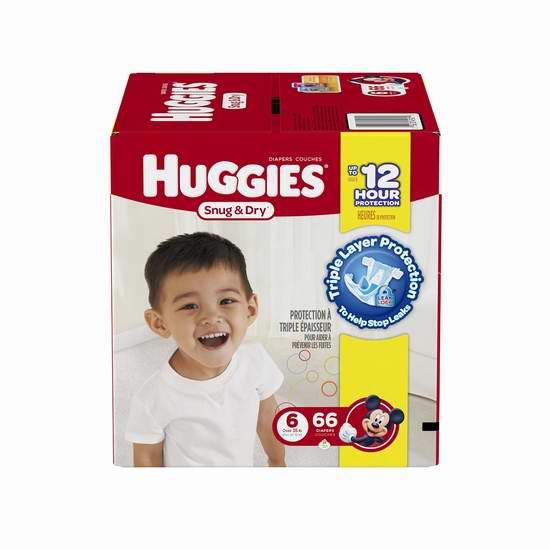 多款 Huggies 好奇 Snug and Dry 婴儿纸尿裤6.5折 22.97元限时特卖!