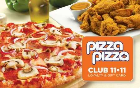25元 Pizza Pizza 披萨连锁店礼品卡仅售20元包邮!