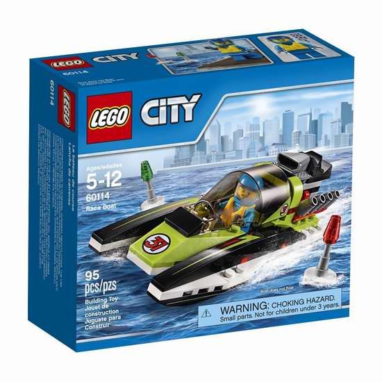 LEGO 乐高 60114 城市系列赛艇(95pcs)6.5折 8.5元限时特卖!