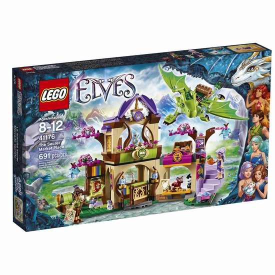 LEGO 乐高 41176 Elves 精灵系列 秘密市场拼插积木套装(691pcs)7折 52.5元限时特卖并包邮!