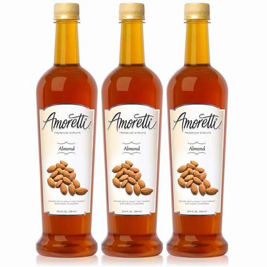 精选3款 Amoretti 高级纯天然调味糖浆1.6折 8.8元起限时清仓!