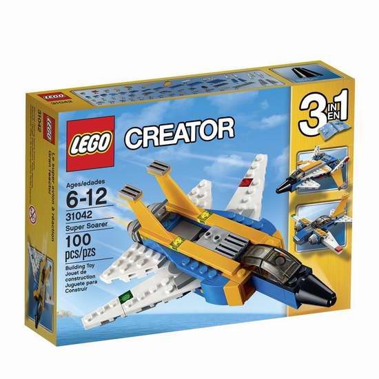 Lego 乐高 31042 3合1超级滑翔机(100pcs) 9.74加元!
