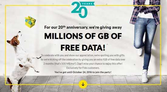 Fido 20周年庆,免费送1GB手机上网数据流量!