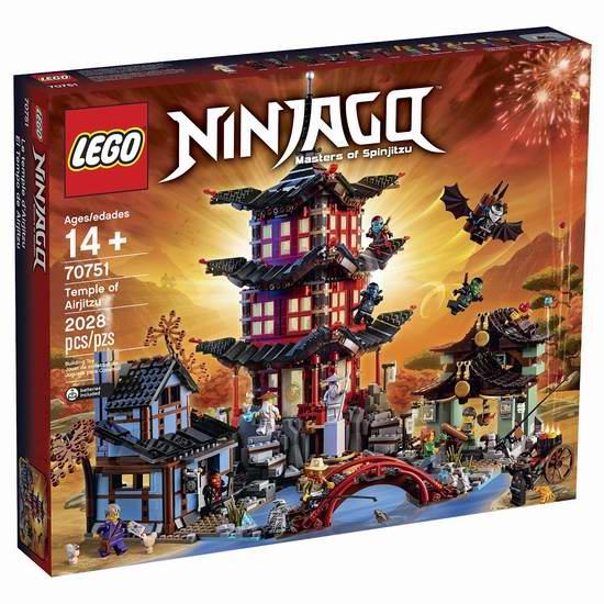 限量版 LEGO 乐高 70751 忍者空术神庙(2028pcs) 183.97加元包邮!