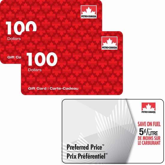 200元Petro Canada加油卡仅售194元并包邮!再送25元省油卡!数量有限,售完为止!