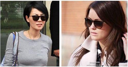历史新低!王菲杨幂同款 Ray-Ban 雷朋 Erika 女式黑色镜框灰色渐变太阳镜(54mm)5.1折 87.26加元限时特卖并包邮!