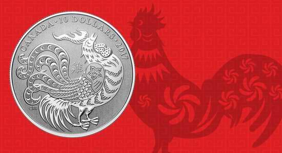 皇家铸币厂 2017农历鸡年生肖0.5盎司纯银纪念币 41.88元销售并包邮!