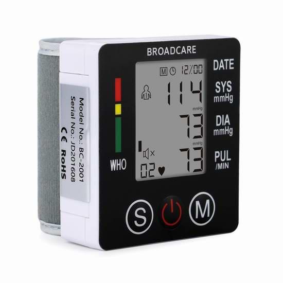 历史新低!BROADCARE BC-2001 数字腕式电子血压计 21.74元限时特卖!