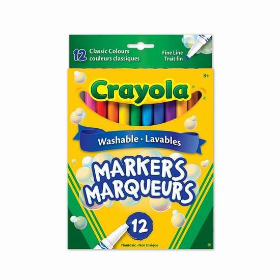 历史新低!Crayola 绘儿乐 12色可水洗粗头彩色水笔12支装3.3折 1.99元限时清仓!