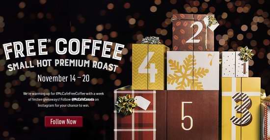 下周一起!McDonald's 麦当劳免费供应一周(11月14日-11月20日)小杯咖啡!