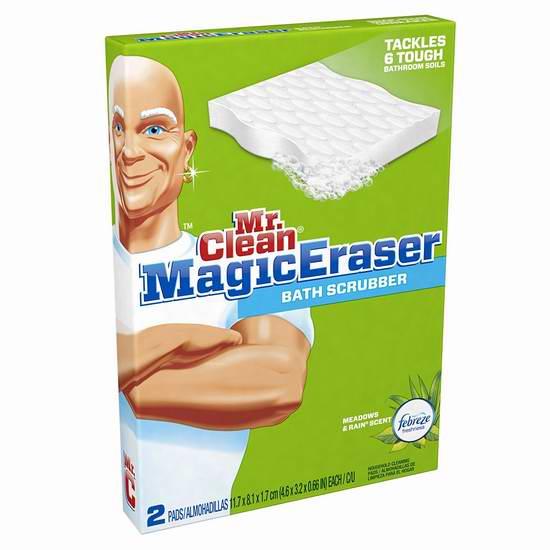 Mr Clean 清洁先生 Magic Eraser Bath Scrubber 神奇海绵擦(2x16只装)10.22加元限时清仓!
