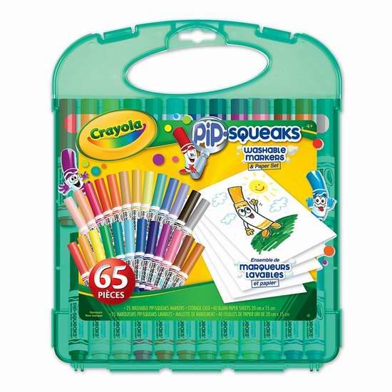 历史最低价!Crayola 绘儿乐 25色可水洗彩色水笔+40张画纸套装6.2折 7.99元限时特卖!