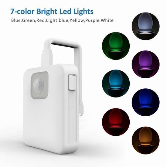Tenswall 7色变幻马桶智能感应灯2件套 13.59元限量特卖!