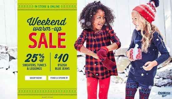 Carter's OshKosh 清仓区童装、童鞋3折起,满50元立减10元!大多区可免费获赠多伦多枫叶队婴儿服!