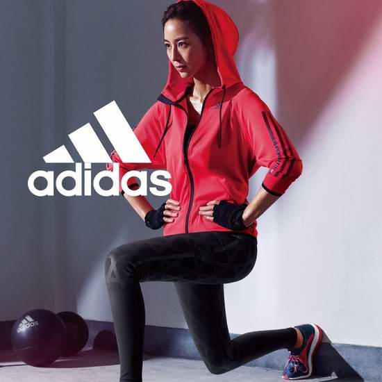 快!Adidas 亲友特卖会限时抢购!精选524款成人儿童鞋子、服饰等4折起限时特卖,额外再打6折!精选2221款新品服饰、运动鞋等全部7折!数量有限!售完为止!