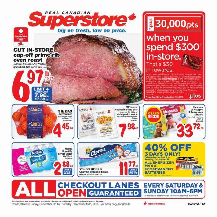 Superstore超市本周(2016.12.9-2016.12.15)打折海报