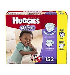 Huggies 好奇纸尿裤 29.44元限量特卖(3,4,5,6号),原价 38.44元,包邮