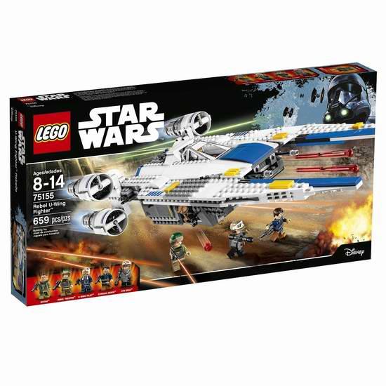 LEGO 乐高 75155 星战系列 反抗军U翼战机积木套装 51.27加元,原价 99.99加元,包邮