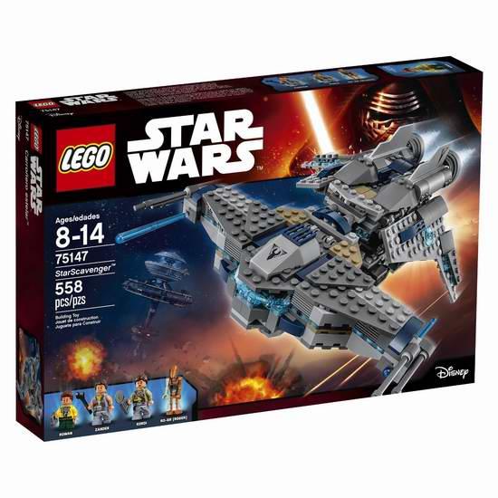Lego 乐高 75147 星球大战系列星际拾荒者积木套装(558pcs) 47.97加元限时特卖并包邮!