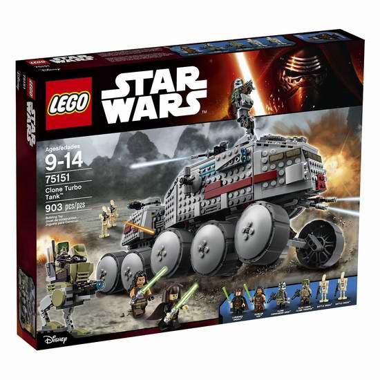 LEGO 乐高 75151 星球大战系列 克隆涡轮坦克积木套装 99.97加元限时特卖并包邮!