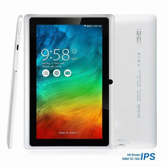 NPOLE N718 7英寸四核16GB平板电脑 75.2元限量特卖并包邮!两色可选!
